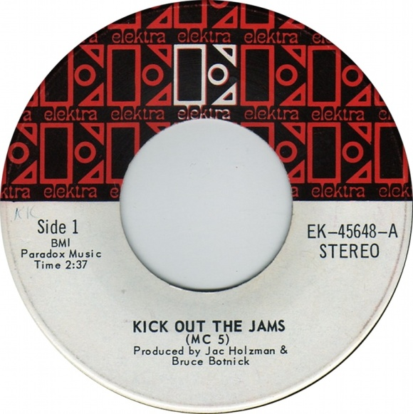 mc5-kick-out-the-jams-